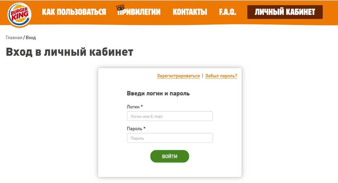 bkcard регистрация