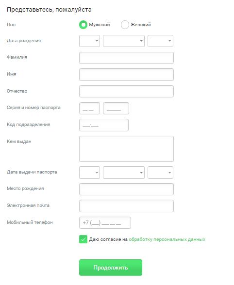 екапуста займ личный кабинет регистрация