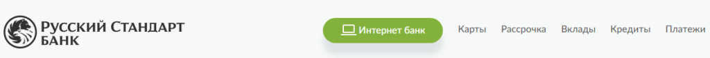 русский стандарт интернет банк вход