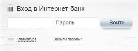 войти в личный кабинет руский стандарт банк