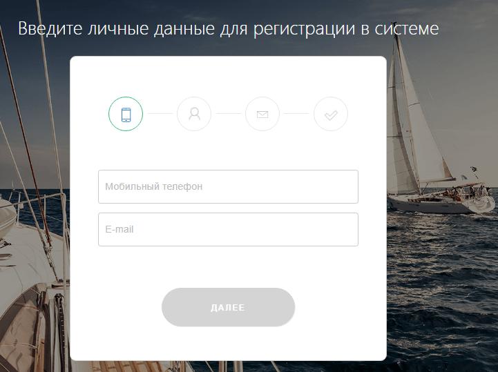 регистрация турбозайм