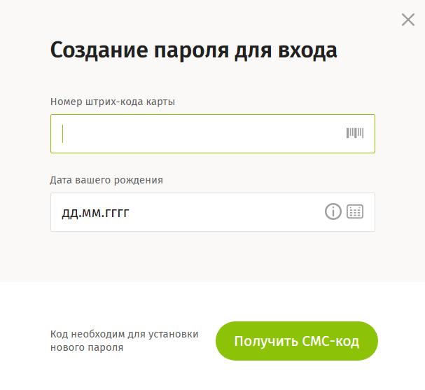 восстановление пароля кукуруза банк