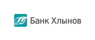 Хлынов Банк