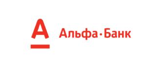 альфа банк бизнес