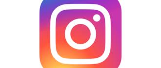 Инстаграм Instagram