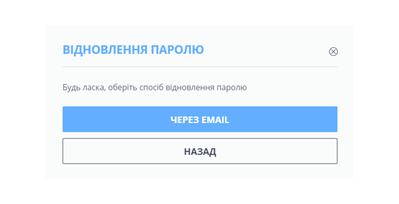 Восстановить пароль для входа в система Хелси Ми